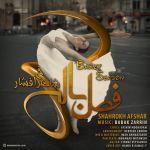 کاور آهنگ Shahrokh Afshar - Fasle Baale