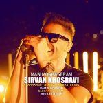 کاور آهنگ Sirvan Khosravi - Man Moghaseram (Ramin Ghasemi Remix)