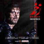 کاور آهنگ Farzad Farzin - Zakhm