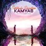 کاور آهنگ Kamyab - Entekhabe Dorostami