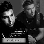 کاور آهنگ Mehrdad Zare - Nemikhamet