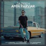 کاور آهنگ Amin Parvar - Jazireh