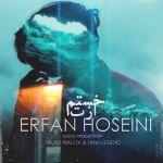 کاور آهنگ Erfan Hoseini - Khastam Azat
