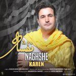 کاور آهنگ Karen - Naghsheh