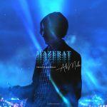کاور آهنگ Ali Mola - Mazerat