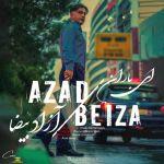 کاور آهنگ Azad Beiza - Ey Baran