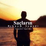 کاور آهنگ Behnam Samadi - Saclarin