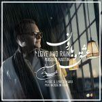 کاور آهنگ Masoud Rastin - Eshgho Baroon