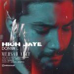 کاور آهنگ Mersad Alef - Hich Jaye Donya