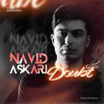 کاور آهنگ Navid Askari - Doubt