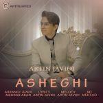 کاور آهنگ Artin Javidi - Asheghi