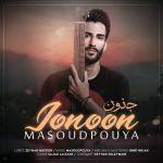 کاور آهنگ Masoud Pouya - Jonoon