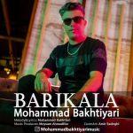 کاور آهنگ Mohammad Bakhtiyari - Barikala