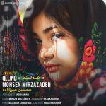 کاور آهنگ Mohsen Mirzazadeh - Qelind