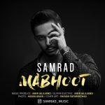 کاور آهنگ Samrad - Mabhoot