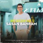 کاور آهنگ Sasan Bahram - Mire Ghalbam Vase To