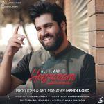 کاور آهنگ Ali Ilman - Heyranam