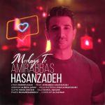 کاور آهنگ Amirabbas Hasanzadeh - Moohaye To