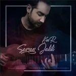 کاور آهنگ Saman Jalili - Koor