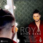 کاور آهنگ Dian Band - Roya