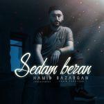 کاور آهنگ Hamid Bazargan - Sedam Bezan