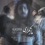 کاور آهنگ Kasra Fazeli - Madaare Tekrari