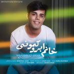 کاور آهنگ Mohammad Arian - Khanoome Abroo Kamooni
