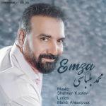 کاور آهنگ Mohammad Belbasi - Emza