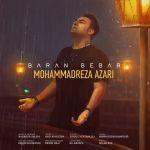 کاور آهنگ Mohammadreza Azari - Baran Bebar