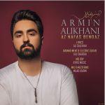 کاور آهنگ Armin Alikhani - Az Nafas Bendaz