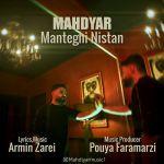 کاور آهنگ Mahdyar - Manteghi Nistam