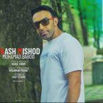 کاور آهنگ Mohamad Baboo - Kash Mishod