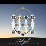 کاور آهنگ Navid Divan - Lahze