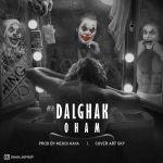 کاور آهنگ Oham - Dalghak