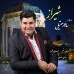 کاور آهنگ Salar Aghili - Shiraz