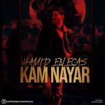 Hamid Enecas - Kam Nayar