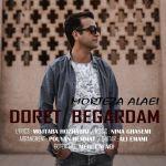 کاور آهنگ Morteza Alaei - Doret Begardam