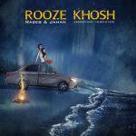 کاور آهنگ Mehdi Raseb Ft Jahan - Rooze Khosh