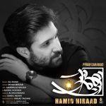 کاور آهنگ Hamid Hiraad - Piram Daramad