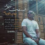 کاور آهنگ Mehdi Nekoueiyan - Ghesmat Nabood