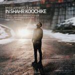 کاور آهنگ Mohammad Fakhimi - In Shahr Koochike