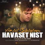 کاور آهنگ Aghil Salahshour - Havaset Nist
