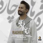 کاور آهنگ Ragheb - Bichare Farhad