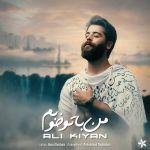 کاور آهنگ Ali Kiyan - Man Ba To Khoobam