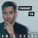 کاور آهنگ Amir Nasri - Faghat To