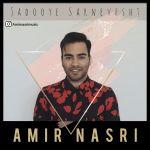 Amir Nasri - Jadooye Sarnevesht