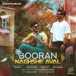 کاور آهنگ Booran - Naghshe Aval