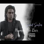 Saeid Sailor - Hamin Ye Bar (acoustic)