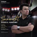 کاور آهنگ Soheil Karami - Sarnevesht