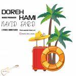 کاور آهنگ Navid Fard - Doreh Hami